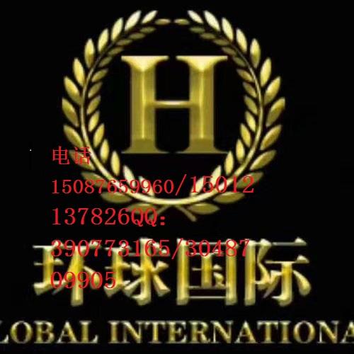 缅甸环球国际点击开户-15087659960